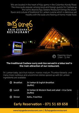 Kaju Gedara Restaurant, Gampaha - Restaurant Reviews, Photos