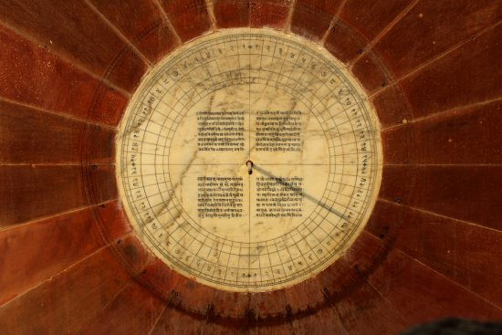Jantar Mantar - Jaipur: A sun dial clock. It's 30 minutes behind the current time after Standardization.