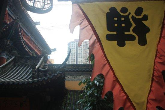 Chongqing Luohan Temple: Vue depuis la boutique d'antiquités