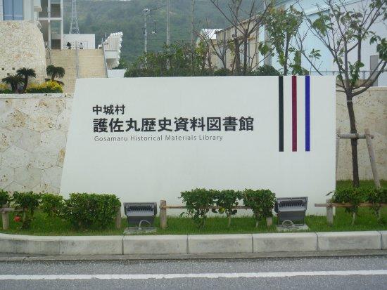 Gosamaru Historical Materials Library