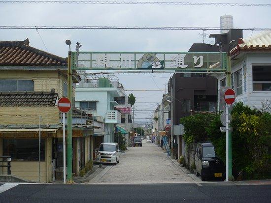 Yonabaru-cho Foto