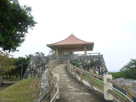Yoshinoura Park