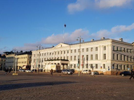 Рыночная площадь Хаканиеми