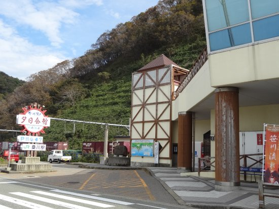 Sasagawanagare Michi-no-Eki