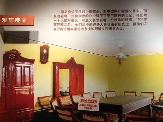 Zunyi Photo
