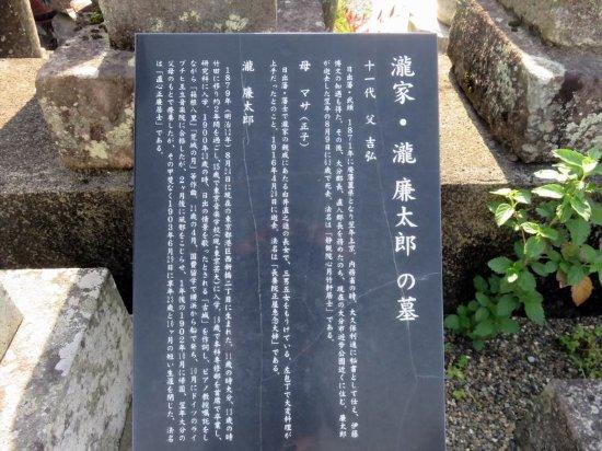 Фотография Hiji-machi
