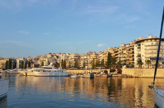 Athens Private Transfer Service: Piraeus Port to Hotel