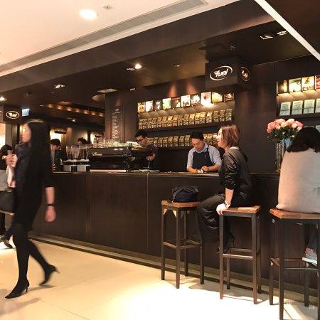 Fuel Espresso: photo6.jpg