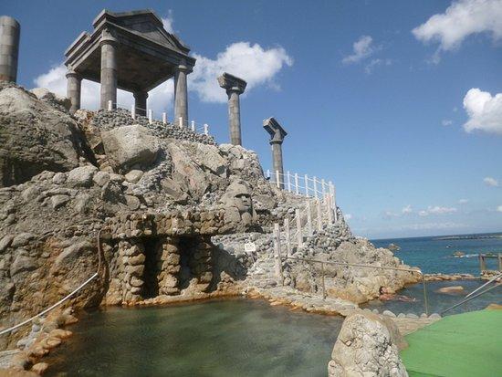 Niijima-mura, Japan: 風呂の写真