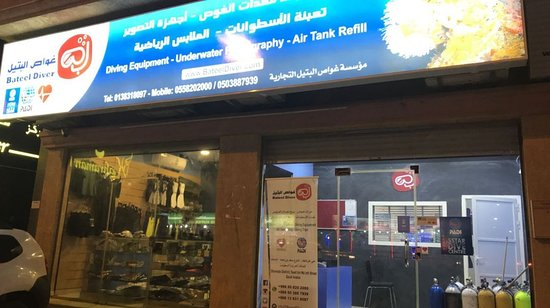Dammam, Arabia Saudita: Bateel Diver PADI 5 Star IDC