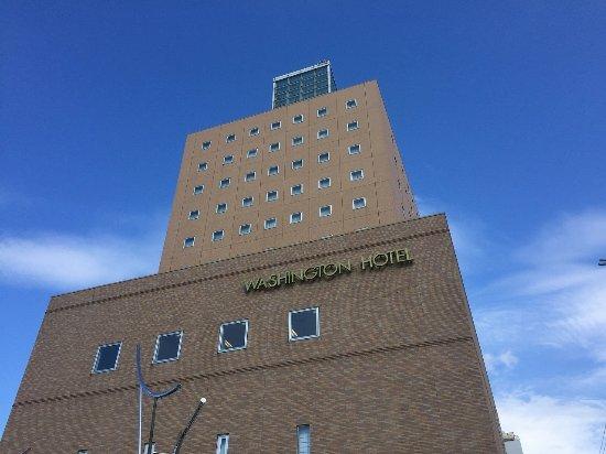 โรงแรมอาโอโมริ วอชิงตัน