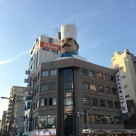 Kitchen Town (Kappabashi): photo8.jpg