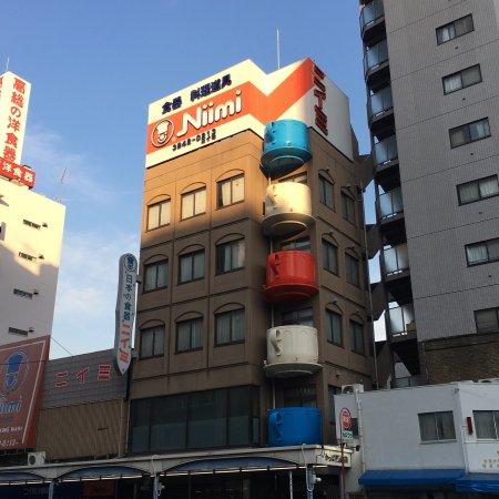 Kitchen Town (Kappabashi): photo9.jpg