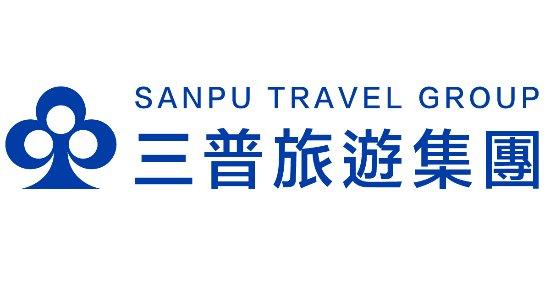 三普旅行社有限公司
