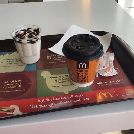 McDonald's Naama Bay: photo0.jpg