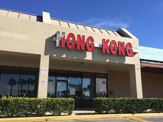 Quick Tasty Chinese Food Review Of New Hong Kong Chinese