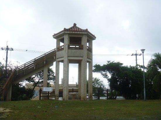 Wenumo Park