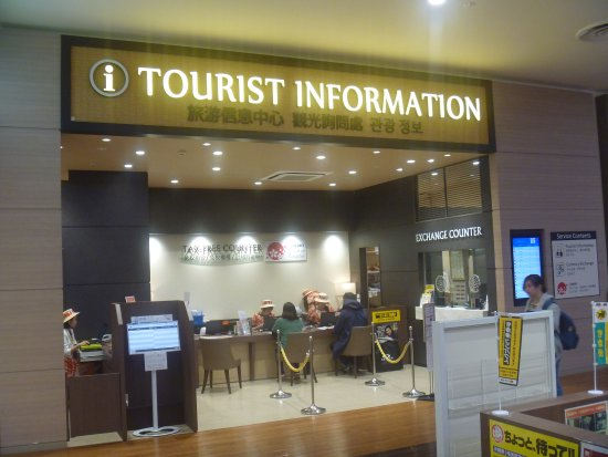 Aeon Mall Okinawa Rycom Tourist Information