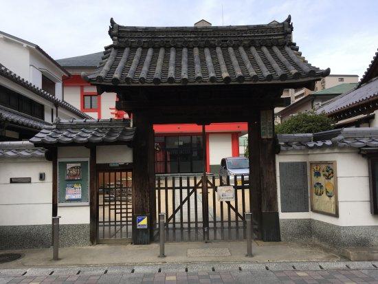 Shozen-ji Temple