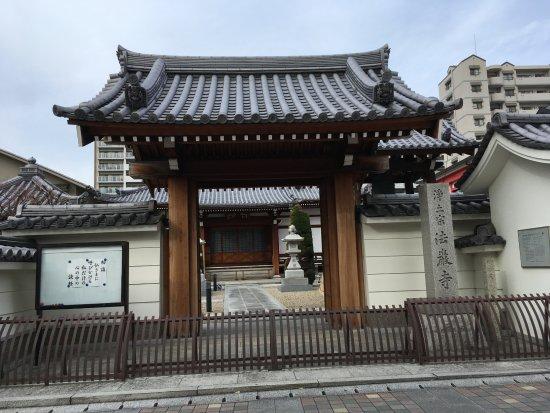 Hogan-ji Temple