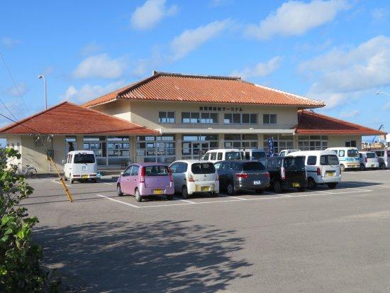 Hateruma-jima Photo