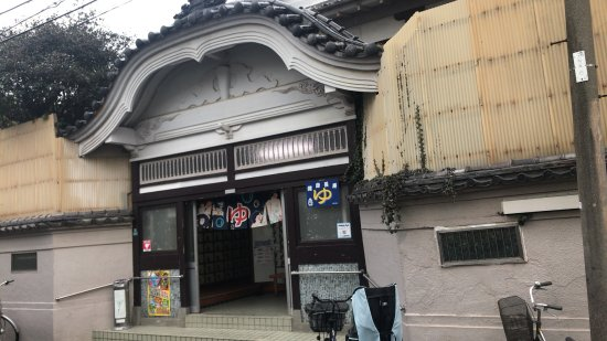 Edogawa, Jepang: 唐破風w