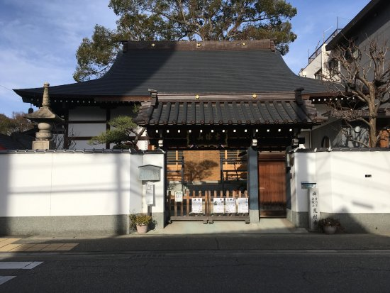Koson-ji Temple