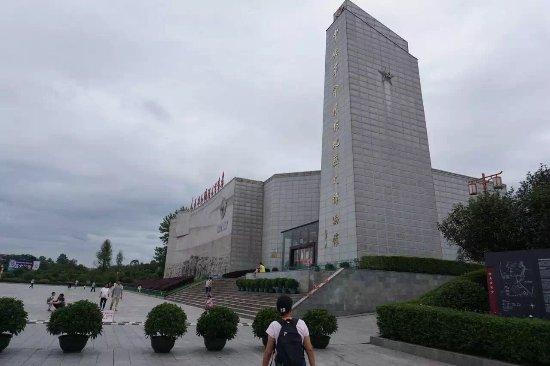 Ruijin-billede