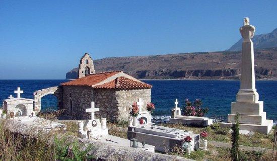 Areopoli, Grèce : Ο τάφος του Π.Μαυρομιχάλη