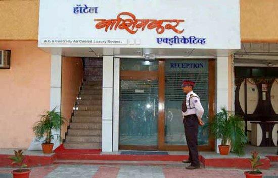 Hotel-Washimkar_large.jpg
