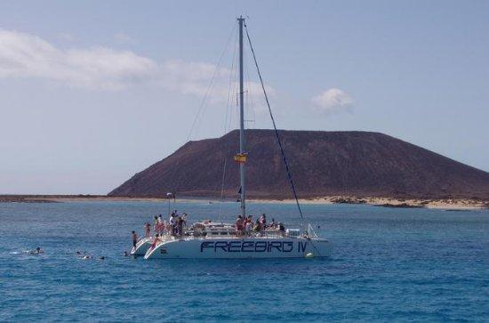 Îles de Lobos croisière en catamaran...