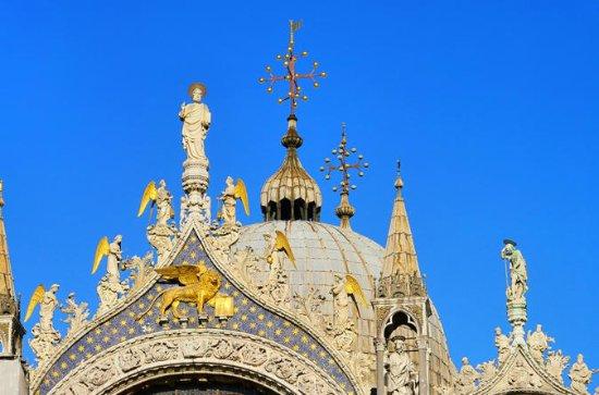 Skip the Line Visita guidata della Basilica d'oro con Opificio in