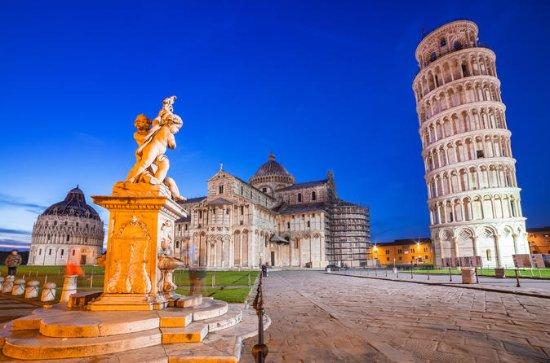 Private Pisa-Tour mit dem Eintritt...