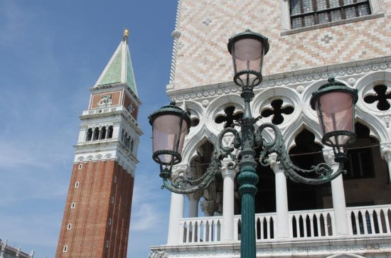 Historical Tour of Saint Mark's and...