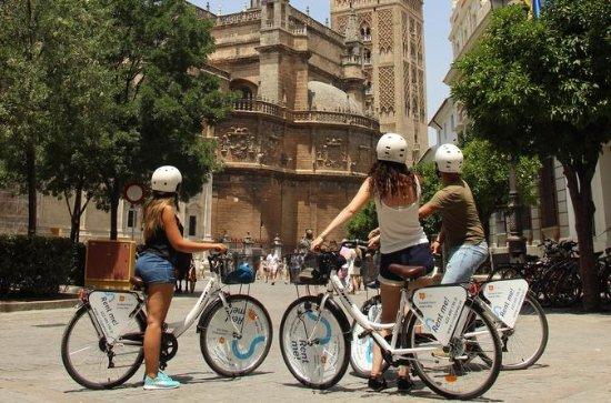 Tour de vélo premium de Séville (2h)
