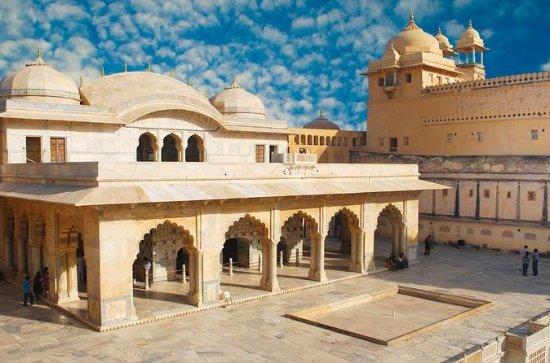 Utrolig Rajasthan