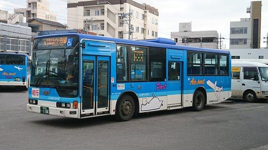 Azuma Transport