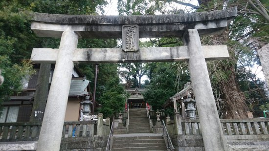 Gojyo Shrine