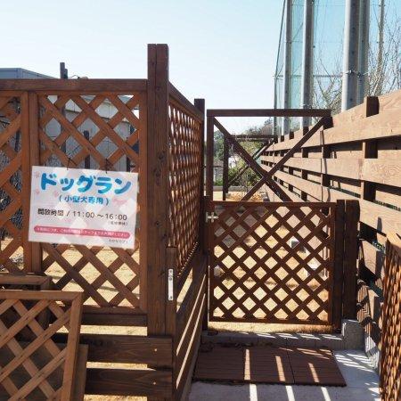 わかなカフェ 鎌ヶ谷市 の口コミ2件 トリップアドバイザー