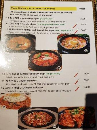 20180120_184815_large jpg - Picture of GAON Korean BBQ