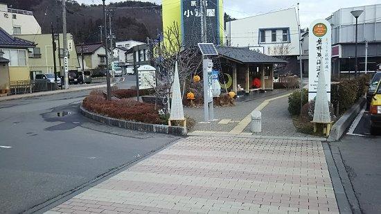Bandai Atami Station Ekimae Ashiyu