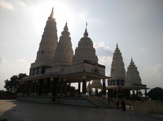 Indradamaneshwar Mahadev Temple - Ashok Dham