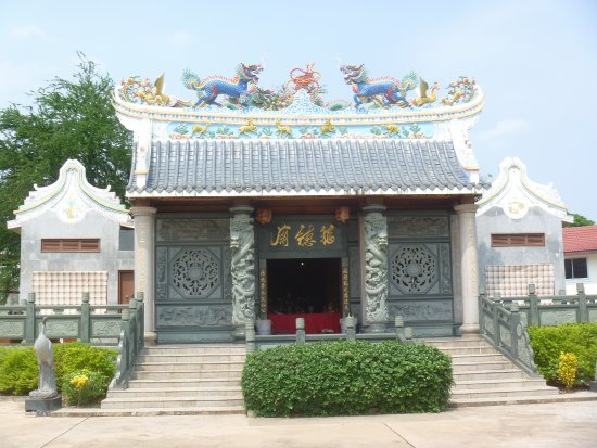 Chinese Association Temple