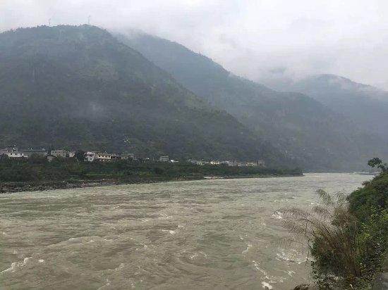Shimian County Photo