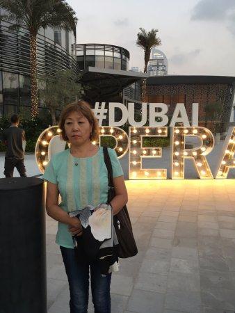 Armani Hotel Dubai : Скоро придём в оперу.