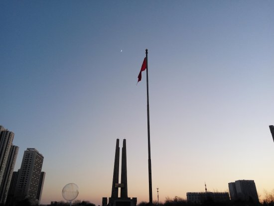 The Anti-seismic Monument Square