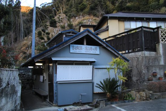 Shimoda foto