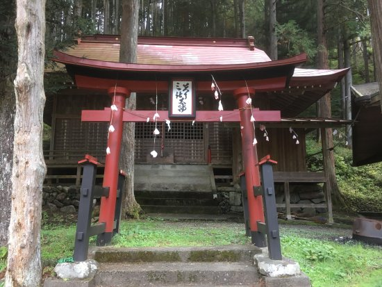 Yagyu Shrine