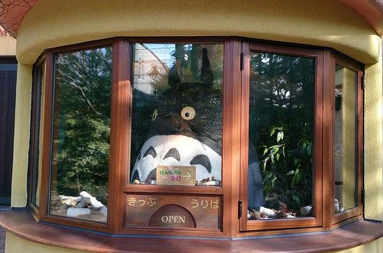Tokyo Studio Ghibli Museum Afternoon Tour with Admission