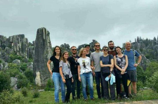 Tour Privado: Bosque de Piedra y...